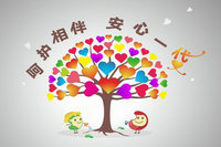 重庆农村养老险新政策