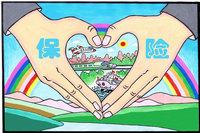 深圳市少儿医疗保险网上申请资料 需要哪些
