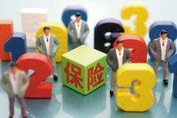购买重疾险的理由 长期重疾险和短期重疾险的区别