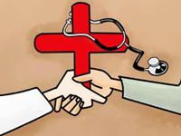重疾保险有用吗